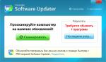 Software Updater 2.0.0