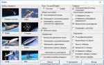 Буран 3D Screensaver 1.55.1