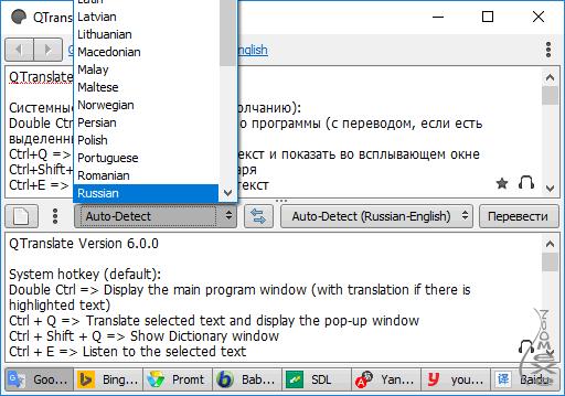 Программа перевод изображения в схему