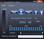 Oiynsoft Music Player 3.0