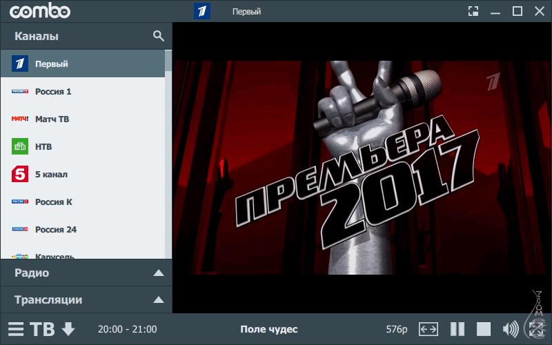 Программа рус тв плеер 2017 скачать бесплатно