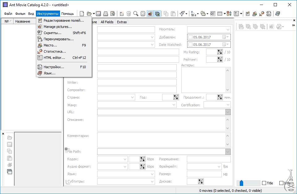 Нотный редактор finale инструкция