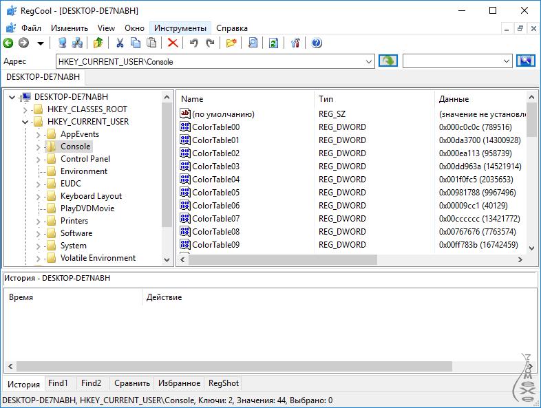 программа regscanner что делает