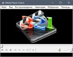 Media Player Classic 6.4.9.1