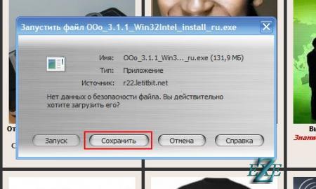 Как скачивать файлы с файлообменных серверов.