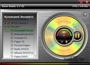Xstar Radio 3.2 CD | Xstar Radio 3.3 CD Chrome