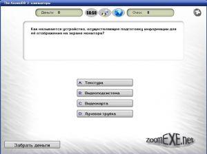 AnswerDB 3.2