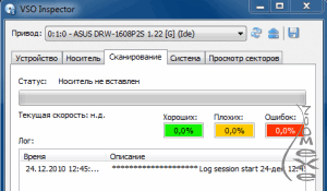 VSO Inspector 2.0.2.0