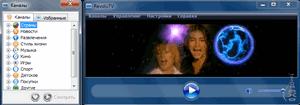RevoluTV 2.5