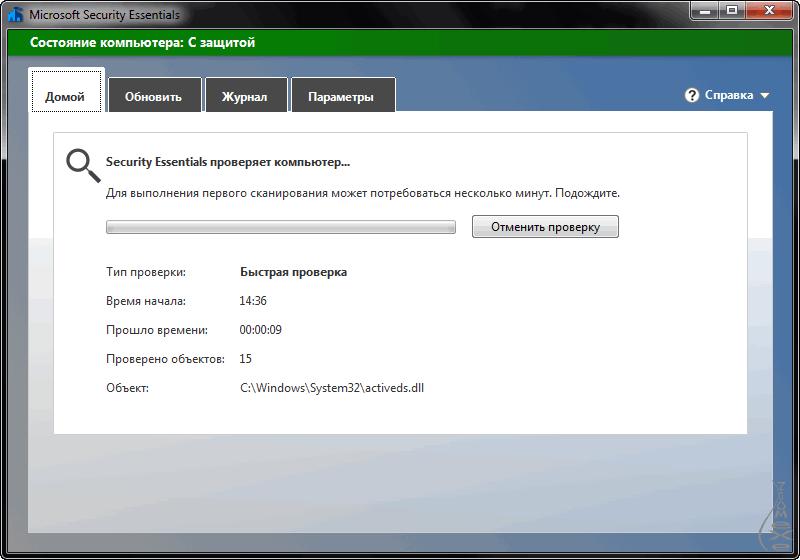 Бесплатные программы антиспам скачать бесплатно скачать программу сделать игру программу