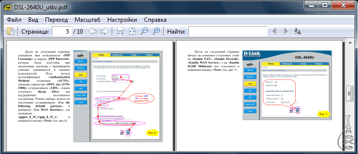 Скачать Sumatra PDF 3 1 2 + Portable — просмотрщик PDF