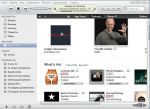 iTunes 12.7.4.80