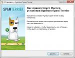 Spam Terrier 2.1 build 341
