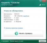 TDSSKiller 3.1.0.17