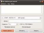 Easy Disc Burner 5.6.9.805