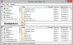 АКОЛЬ 1.8.0.5