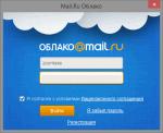 Mail.Ru Cloud 15.06.0851