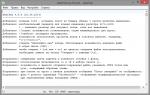 AkelPad 4.9.8 + Portable