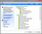 WinUtilities Free History Cleaner 2.5