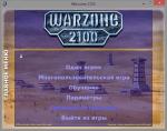 Warzone 2100 3.2.3