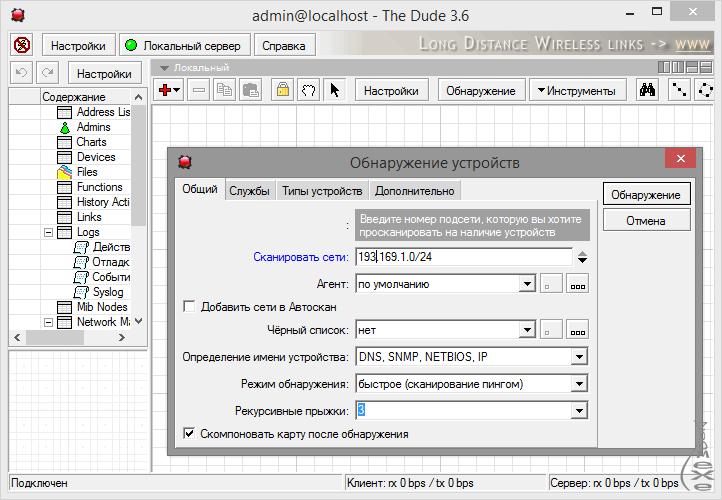 Скачать бесплатно последнюю версию friendly pinger программа для.