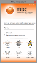 MDC (Multiple Direct Communicator) 1.0.4.3