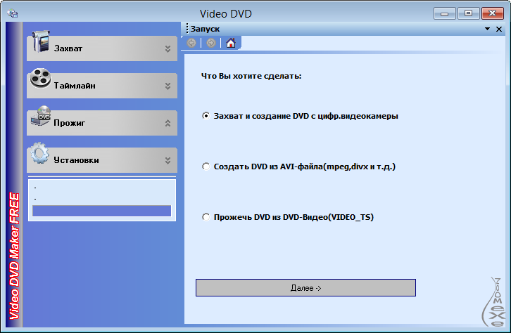 video dvd maker free 3.32.0.80