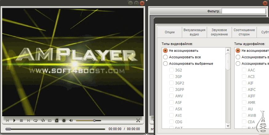Скачать программу аудио плеера скачать программу для epson stylus cx4300