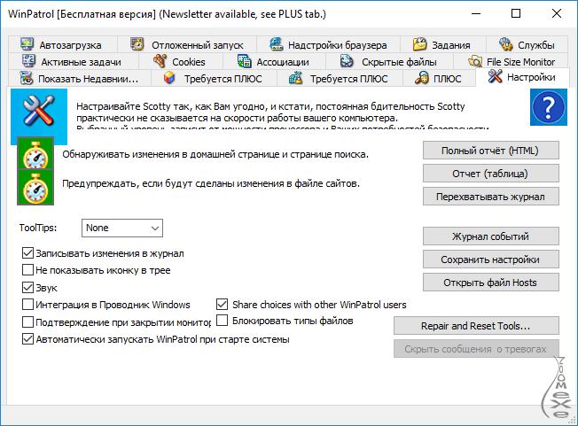 Программа контроль заданий скачать скачать приложения nokia e52